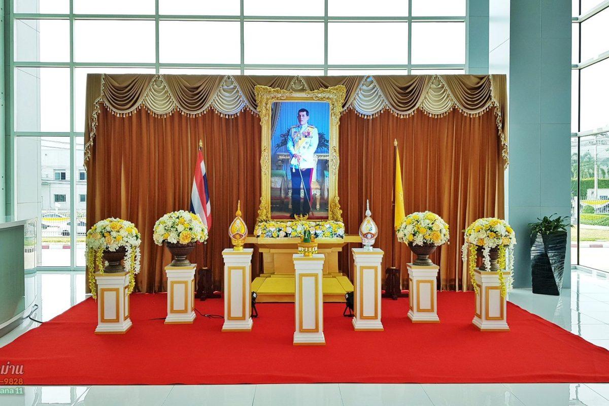 ม่านหลุยส์ ผ้าม่านศรีราชา ชลบุรี พัทยา บ่อวิน